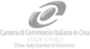 CAMERA DI COMMERCIO ITALIANA IN CINA